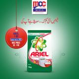 Ariel-1kg