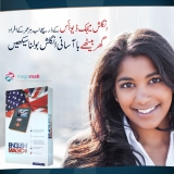 Urdu-0