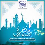 800x800-Eid-AL-Rahman-Group-of-Travelers